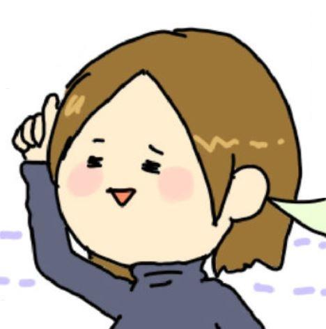 かな(旧なこ)